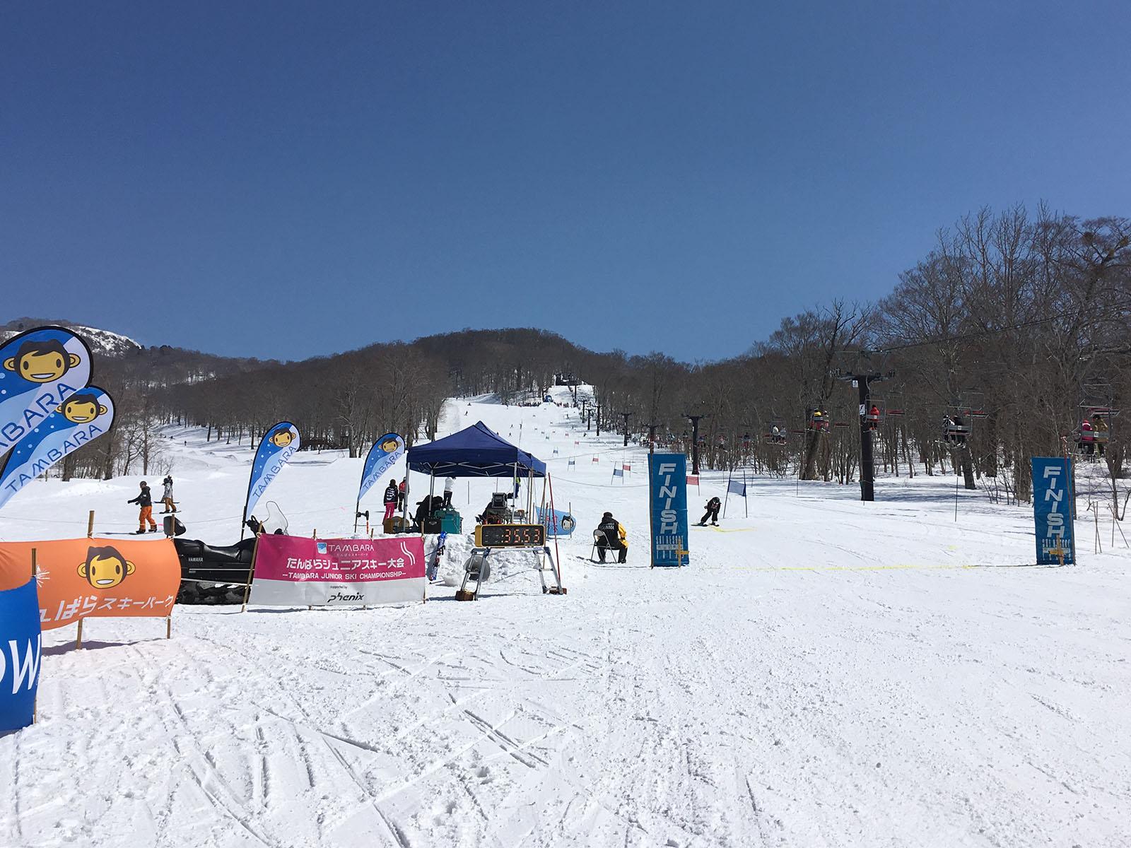 たんばらジュニアスキー大会